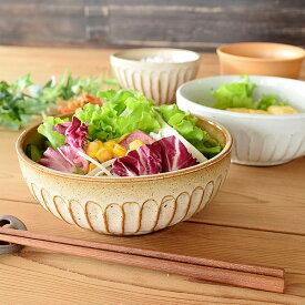 食器 煮物鉢 サラダボウル おしゃれ 和食器 モダン 美濃焼 中鉢 アウトレット カフェ風 土物なしじしのぎ14.6cm鉢