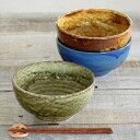 食器 どんぶり おしゃれ 和食器 モダン 丼ぶり 美濃焼 アウトレット カフェ風 刷毛まきうどん鉢