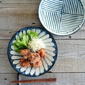 食器 パスタ皿 おしゃれ 和食器 モダン 美濃焼 大皿 アウトレット カフェ風 令和粉引7.0皿