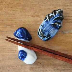 食器 箸置き おしゃれ 和食器 モダン カトラリーレスト美濃焼 アウトレット カフェ風 野菜箸置き