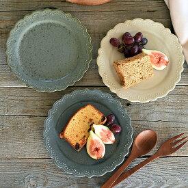 【クーポン配布中】食器 取り皿 おしゃれ ケーキ皿 中皿 美濃焼 プレート アウトレット カフェ風 レリーフ18.5cmプレート