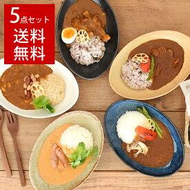 食器 セット 新生活 おしゃれ 和食器 モダン 美濃焼 (送料無料)ナチュラルオーバルカレー皿&パスタ皿5色セット