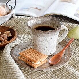 食器 コーヒーカップ おしゃれ カップソーサー 和食器 モダン 美濃焼 アウトレット カフェ風 渕茶うのふ粉引カップ&ソーサー