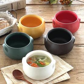 食器 スープボウル おしゃれ 日本製 シチュー皿 グラタン皿 直火 アウトレット カフェ風 5カラーオニオンスープグラタン