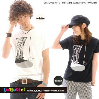 ♪ Juliette Net Limited Edition T shirt 10P13oct13_b