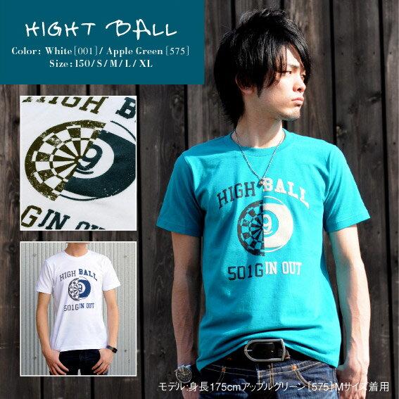 【倉敷児島発/SW】HIGH BALL/mi-215.ネット限定Tシャツ ホワイト グリーン