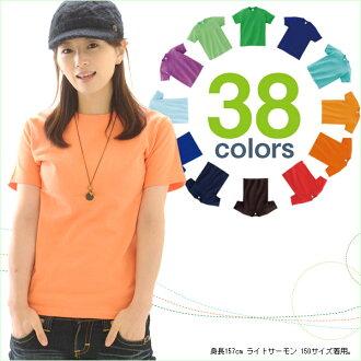 T shirt men's short sleeve short sleeve T shirt plain T shirts mens T shirt OK 38 color 10P13oct13_b