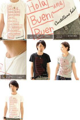 Tシャツ半袖プリントSALUDOSネコポスOK【HN/SS】限定TシャツメッセージTシャツ