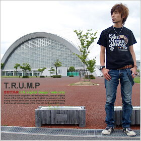 T.R.U.M.P/mi-215.ネット限定オリジナルメッセージTシャツ