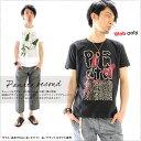 Tシャツ デザイン プリント pinata second 半袖 Tシャツ メンズ レディース 倉敷児島発 /SS
