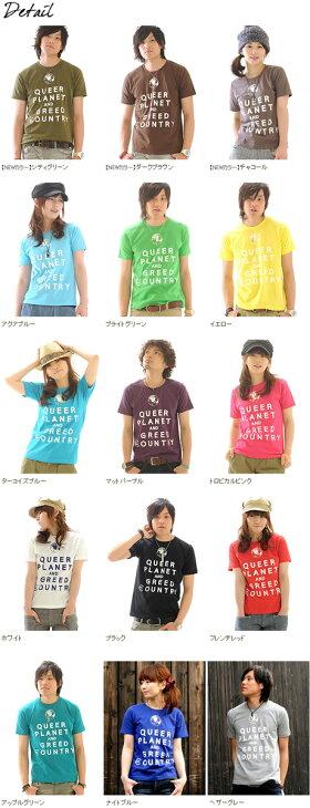 送料無料Tシャツ半袖TシャツレディースTシャツメンズTシャツ白Tシャツ黒QUEERPLANET
