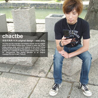 ♪ chactbe mi-215. ne-sorted limited message T shirt 10P30Nov13