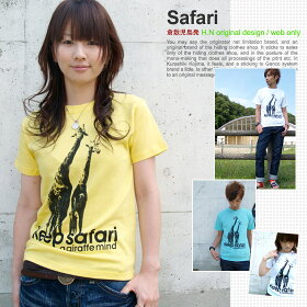 【倉敷児島発】Safari/ネット限定オリジナルメッセージTシャツ