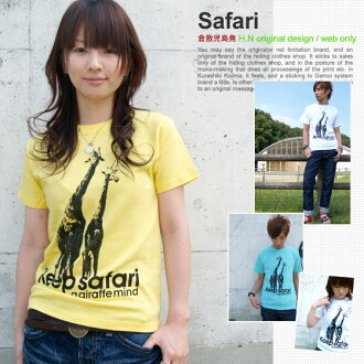 T shirt short sleeve print Safari OK Internet limited T shirt mens ladies design XS S M L XL size 10P13oct13_b