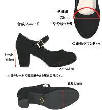 ラウンドトゥ、ストラップパンプス【あす楽対応】