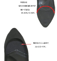 ローヒールウエッジソールアーモンドトゥ、パンプ【あす楽対応】