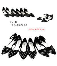 ドット柄パンプス3デザインローヒールスカラップデザインセパレートデザインVカットデザインポインテッドトゥ中敷き低反発カジュアルシューズレディース婦人靴【あす楽対応】