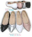 スカラップデザインパンプスローヒールソフトポインテッドトゥ低い靴リボン大きいサイズラメグリッターレディース婦人靴【あす楽対応】