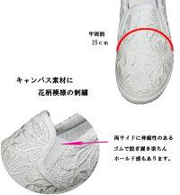 スリッポンインヒールスニーカー【あす楽対応】