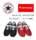 CONVERSE DECKSTAR  コンバース デッキスターキャンバスシューズ 【...
