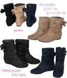 バックリボンインヒールムートンブーツショートブーツ暖かいスエード美脚効果レディース婦人靴大きいサイズ黒オークネービー履きやすい【あす楽対応】