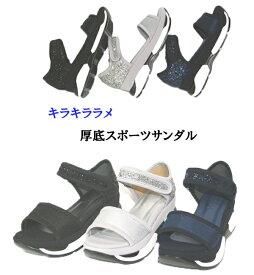 スポーツサンダル キラキラグリーッター 履きやすい 安定感 マジックベルト 厚底 フラット スポサン 婦 人靴レディース 大きいサイズ【あす楽対応】