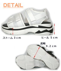 スポーツサンダルメッシュベルトスポサン厚底フラット低反発大きいサイズ婦人レディース靴カジュアル【あす楽対応】