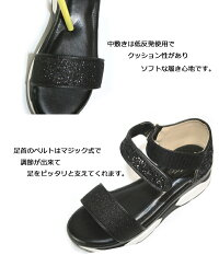 スポーツサンダルキラキラグリーッター履きやすい安定感マジックベルト厚底フラットスポサン婦人靴レディース大きいサイズ