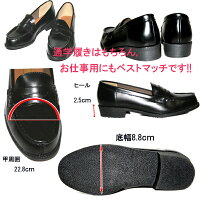 ☆学生靴の定番☆スクールローファー