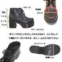 おでこ靴、厚底プラットフォームレースアップマニッシュシューズ【あす楽対応】