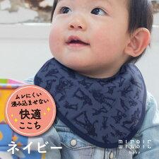 ビブよだれかけスタイおしゃれ男の子出産祝い出産祝プレゼントギフトパパ日本製アーミーマンmiroirmiroirミロワミロワ