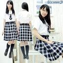 1125C★MB【送料無料・即納】鶴川高等学校 夏制服 サイズ:M/BIG