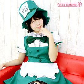 1102E★【送料無料・即納】 Alice'sシルクハットメイド 色:グリーン サイズ:M