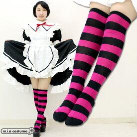 1220E▲【送料無料・即納】ニーハイボーダー 幅:3cm 色:黒×ピンク サイズ:フリー