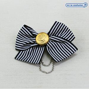1283A▲【送料無料・即納】 ブローチ ストライプリボン 色:ネイビー