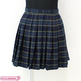 1104D◇ML【送料無料・即納】 ポケット付きのチェック柄プリーツスカート単品 色:紺×緑 サイズ:M/L スクールスカート costume1002