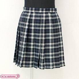 1101B◇【送料無料・即納】 ポケット付きのチェック柄プリーツスカート単品 色:濃紺×クリーム サイズ:L スクールスカート costume1003