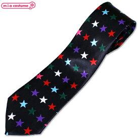 1306F▲【送料無料・即納】 カラフル星柄ネクタイ単品 色:黒×マルチカラー サイズ:フリー tie242