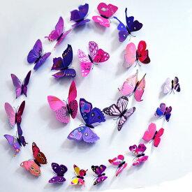 蝶飾りバタフライモチーフカラー豊富PVC素材ディスプレイ壁 飾り ちょうちょガーランド 壁飾りディスプレイインテリア安い簡単模様替えカラフル 北欧キッズルーム子供部屋
