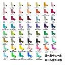 チュール生地ロール54色カラー豊富オーガンジーチュールリースデコレーションチュールスカートカラー豊富ディスプレイテーブルランナーチュールポンポンカラフル 北欧