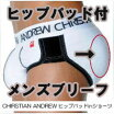 ANDREWCHRISTIAN