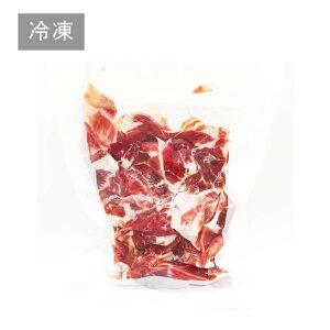 【数量限定】オーベルニュ 切り落とし 200g 冷凍|肉 ワイン チーズ ギフト おつまみ フランス 食材