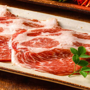 【冷凍】イベリコ豚 ベジョータ 肩ロース スライス 200g 3mm 焼肉 生姜焼き 豚丼| 豚 肉 大容量 お取り寄せ スペイン 食材 お得