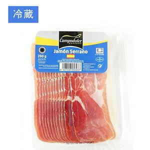 \継続大特価中 賞味10/6/ ハモンセラーノ スライス 200g 生ハム お取り寄せ イベリコ豚 スペイン お取り寄せ