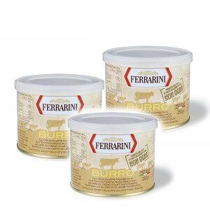 【送料無料】イタリア産 無塩 発酵 バター 缶 250g 3パック セット パルミジャーノ レッジャーノ  無塩バター 缶詰 乳製品 グルメ スイーツ お取り寄せ イタリア
