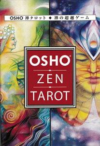 タロットカード 和尚禅タロット 日本語版 ミニ解説書付き OSHO ZEN TAROT 和尚 和尚禅 タロット 占い