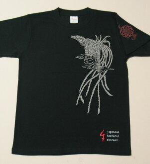 Kyoto Yuzen and Japanese pattern t-shirt 'Phoenix' 10P13oct13_b