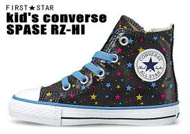 KID'S CONVERSECHILD ALL STARSPACE RZ-HI【あす楽対応】【あす楽_土曜営業】【手染/オリジナル/日本販売限定】