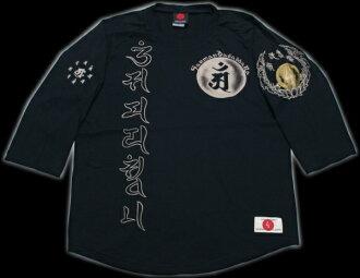 "It is 10P30Nov13 a Kyoto yuzen / sum pattern three-quarter sleeves T-shirt ""Samantabhadra-bodhisattva"" (Fugen Bodhisattva / Buddhist painting)"
