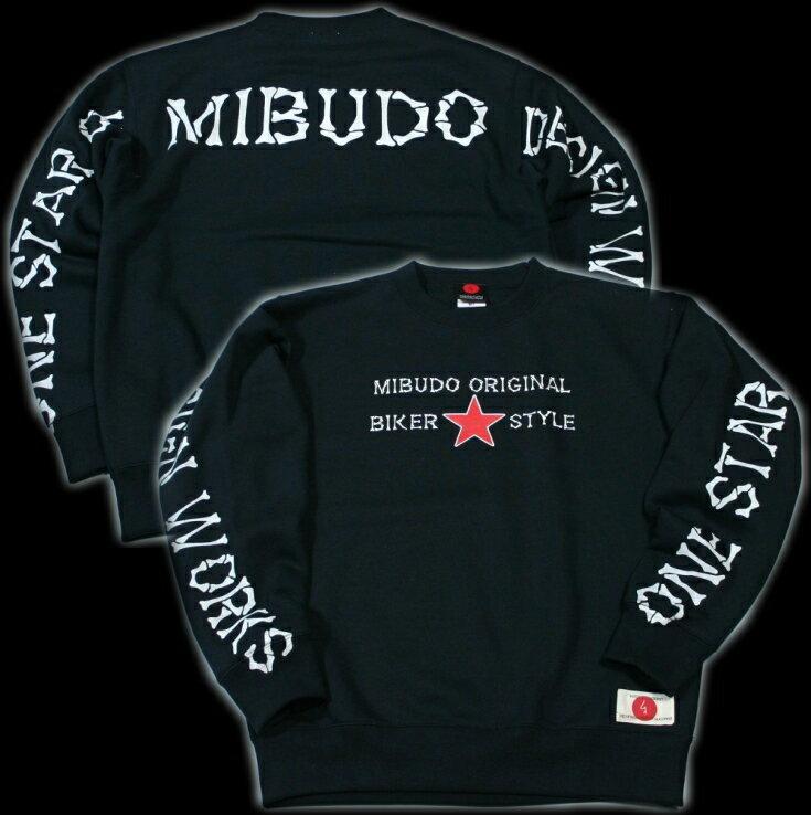 京友禅/壬生堂和柄トレーナー「M.O.B.S No.05」【選べる生地】one star of mibudo design works【若き着物職人が創作する手染和柄】